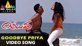 Download Hindi Video Songs - Yuva Video Songs | Hey Goodbye Priya Video Song | Siddharth, Trisha | Sri Balaji Video