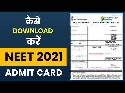 How to Download NEET Admit Card || NEET Admit Card | NEET 2021 Examination | neet 2021 latest news