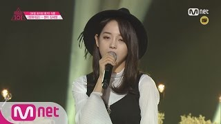 Video [Produce 101] 1:1 EyecontactㅣKim Se Jeong – Zion.T ♬Yanghwa Bridge @ P.E(VOCAL) EP.07 20160304 download MP3, 3GP, MP4, WEBM, AVI, FLV Oktober 2017