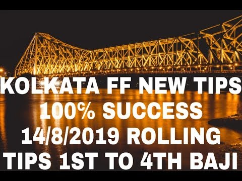 Kolkata FF Free Rolling Tips 1st To 4th baji 14/08/2019
