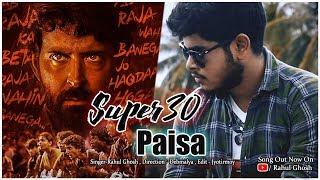 Paisa - Super 30 | Hrithik Roshan & Mrunal Thakur | music | songs | Vishal Dadlani | Rahul Ghosh