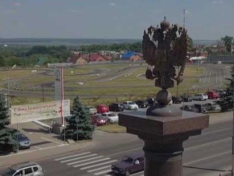 Курск и Курский район объединились в агломерацию