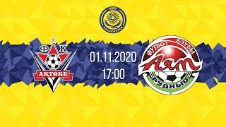 Актобе Аят Чемпионат Республики Казахстан по футзалу