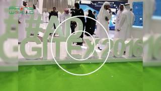 GITEX 2016   Self Service Booth for Legal Affairs (E-Government)