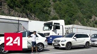 Гигантская очередь из машин образовалась на границе России и Грузии - Россия 24