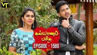 KalyanaParisu 2 - Tamil Serial | கல்யாணபரிசு | Episode 1580 | 15 May 2019 | Sun TV Serial