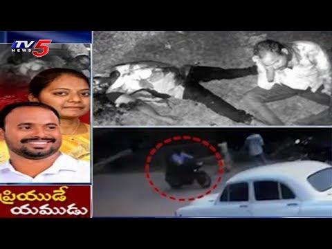 ప్రియుడే యముడు   Guntur Jyothi Case Mystery Solved   TV5 News