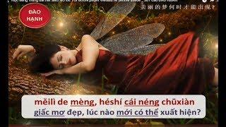 Học tiếng Trung hát SAO NỠ ĐỂ TÔI BUỒN 你怎么舍得我难过  Vietsub Pinyin Nǐ zěnme shědé wǒ nánguò