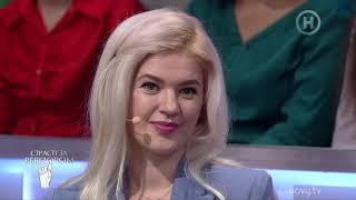Салон красоты Тi-Dа, Кропивницкий - Страсти по Ревизору - 22.10.2018