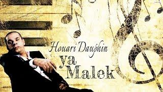Houari Dauphin Ya Malek Nouvelle Album 2017 AVM