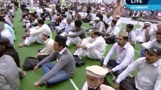Urdu Nazm: Islam say na bhago (Jalsa Salana Germany 2011)