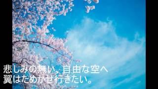 """Gambar cover """"Tsubasa wo kudasai"""" kannji(漢字) vaersion!"""