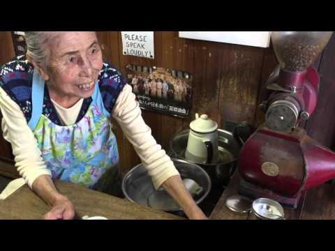 Organic Coffee Shop Tsukiji Tokyo