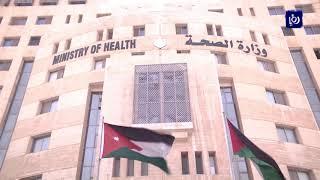 وزارة الصحة تتابع ملاحظات تقييمية لأداء المراكز الصحية في عدد من المحافظات (28-5-2019)