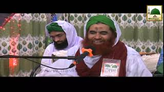 Madani Guldasta 112 - Mah-e-Ishq-e-Rasool - Maulana Ilyas Qadri