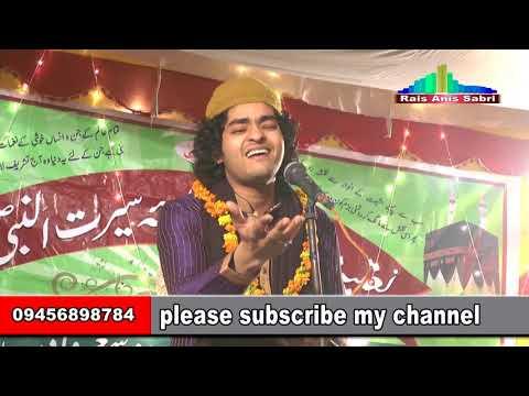 Rais Anis Sabri Naatiya Mushaira