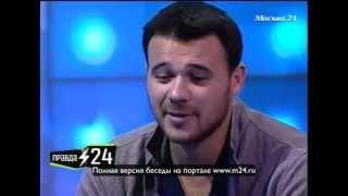 Секс Эмина Агаларова
