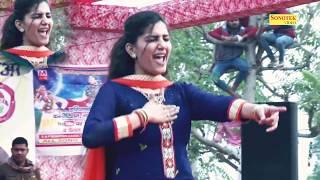 Tera Chad gya rang -kasuta ( Sapna Choudary)
