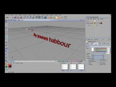 C4D  3D free tutorial  animation avec camera libre - C4D