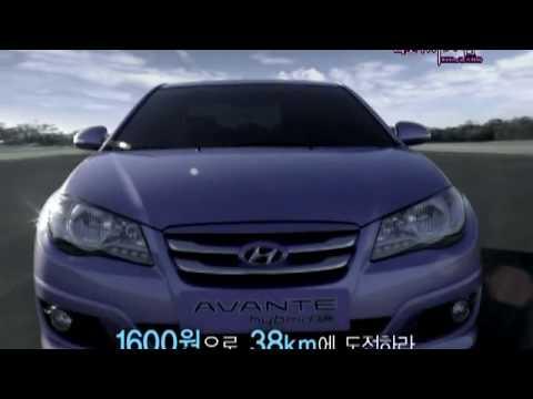 Фото к видео: Hyundai Avante Hybrid (Elantra) 2009 commercial (korea)