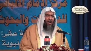 منزلة السنة في الإسلام - الدرس الثاني