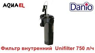 Aquael Unifilter 750 внутрішній фільтр
