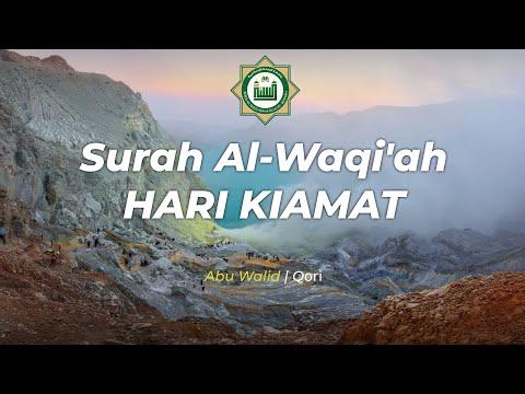 سورة الواقعة- خريج جامعة السنة الإسلامية