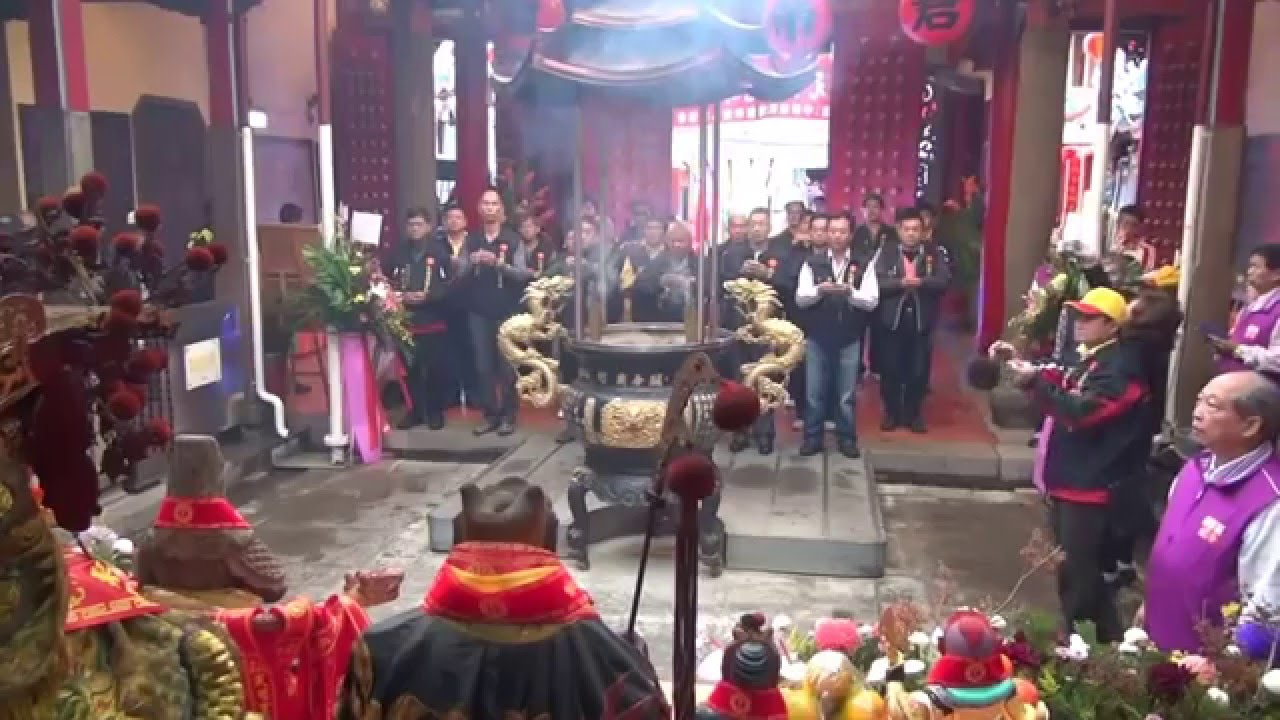 新竹關帝廟送駕河南洛陽關林關聖帝君 - YouTube