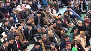 Friday Sermon: 29th January 2016 (Urdu)