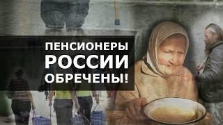 Русский Русскому помоги
