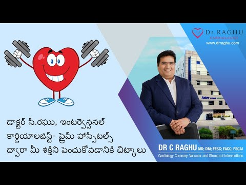 Tips To Boost Your Energy webinar by Dr.C.Raghu, Interventional cardiologist- Prime Hospitals