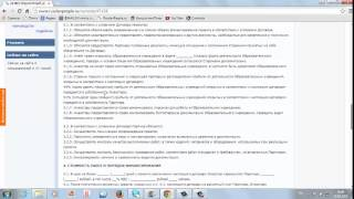 Инвестиционный договор(, 2015-02-23T18:29:56.000Z)