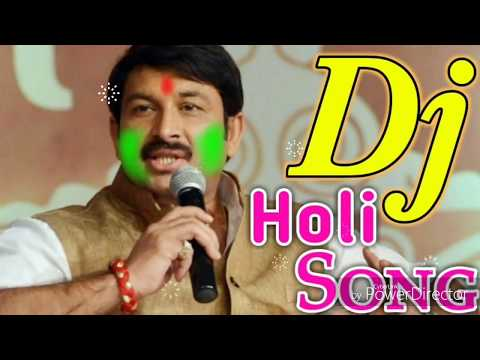 Holi song Manoj Tiwari - Seemo Par Machal Ba Holiya old remix by (DJ Kamlesh)