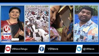 Ramdan Celebrations | Deve Gowda Fitness Challenge | Woman Trashes Eve Teaser | Teenmaar News