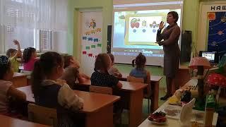 видеоуроки по обучению грамоте