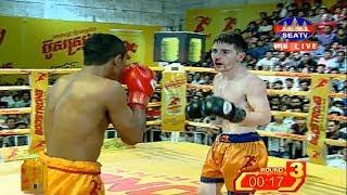 សេង កុសល Seng Kosal Vs Jodan O'Conner (Ireland) , SeaTV Boxing, 26/August/2018