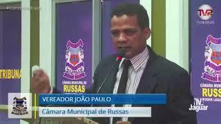 João Paulo   Pronunciamento 17 11 2020