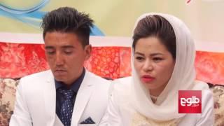 یک زوج مصارف عروسی شان را برای ایجاد کارگاه خیاطی هزینه کردند