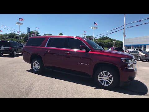 2017 Chevrolet Suburban Tulsa, Claremore, Pryor, Owasso, Broken Arrow, OK  N605600