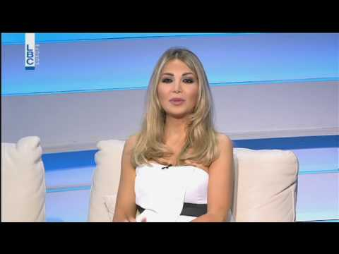 Bte7la El Hayet - Episode 315 - الممثلة عايدة صبرا  - 18:21-2017 / 4 / 26