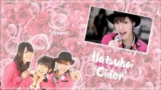 Yuki's 1st release 「Hatsukoi Cider」 【Cast】 ❁ Minami ❁ Tamaneko ...