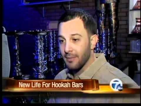 Hookah Smoking Ban Exemption