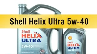 Моторное масло Shell Helix Ultra 5w-40