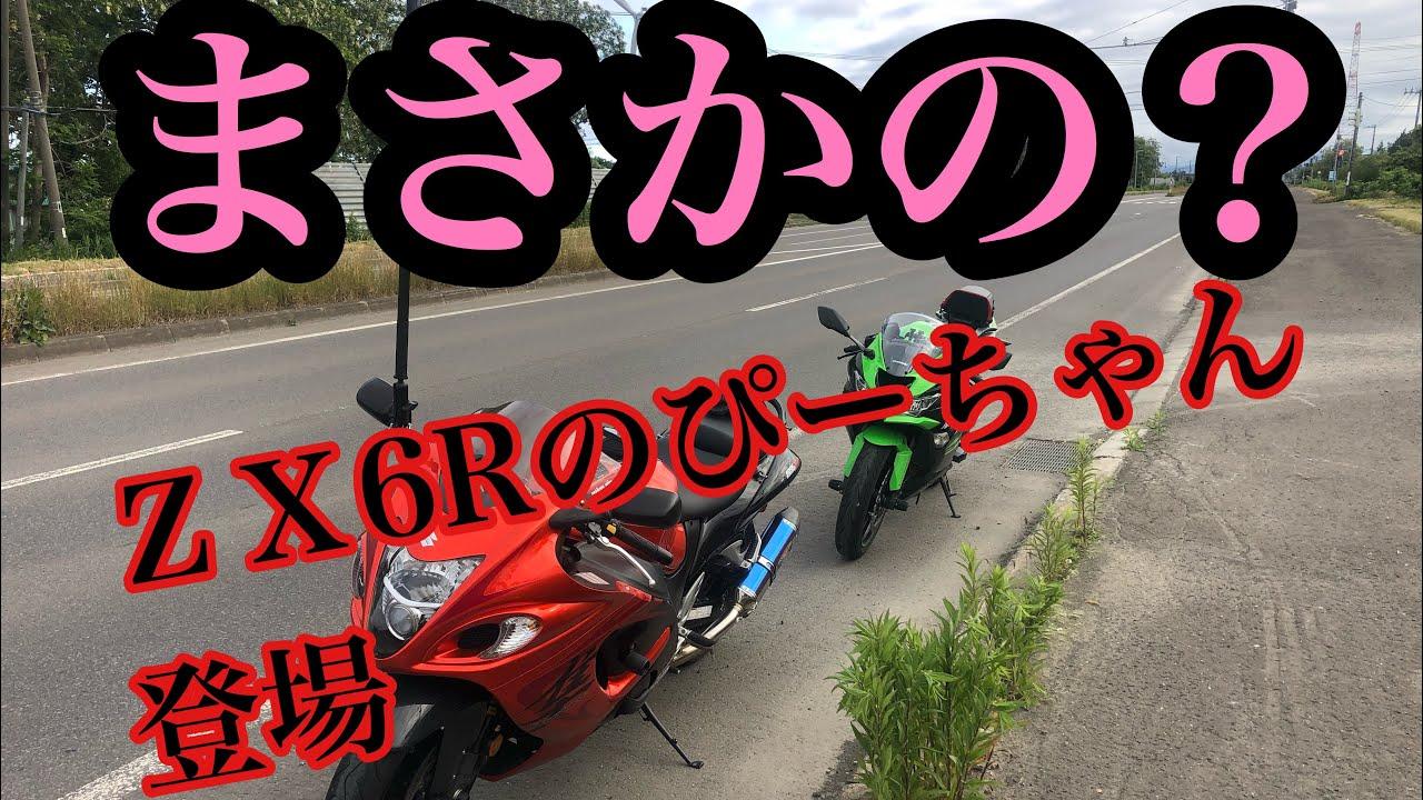 【モトブログ】GSX1300r 隼で行く道の駅 厚田 #バイク#スズキ#北海道