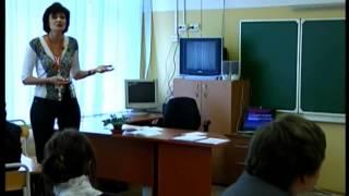 Урок биологии, 11 класс, Машенкина_О.В., 2009