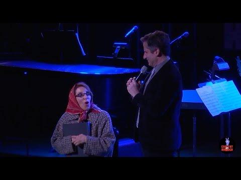 Concert for America: Andrea Martin & Seth Rudetsky