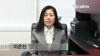 Q&A-이은진회계사:한국의 자산, 신고하면 어떻게 되나?