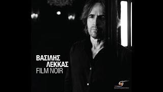 Film Noir by Vasilis Lekkas