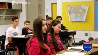 Американська мрія. Яка вона, українська школа в Америці?