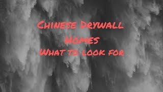Chinese Drywall